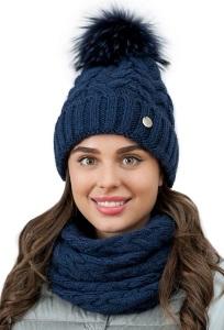 Тёмно-синий комплект шапка + снуд Landre Доротеа