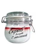 Скраб для тела ягодный десерт с малиной Valentina Kostina 200 мл
