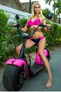 Розовый женский купальник Primo 306/7