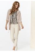 Женский кардиган Sunwear YZ505-4-23