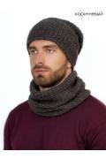 Мужской комплект теплая шапка + снуд Landre Габриэль