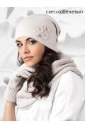 Женская одинарная шапка с закрепкой сзади Kamea Crema