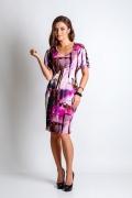 Стильное летнее трикотажное платье TopDesign A4 042