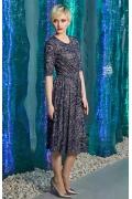 Платье Flaibach 139W8