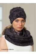 Тёплая женская шапка Landre Рига (несколько цветов)
