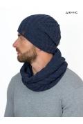 Мужской комплект шапка с закрепкой + снуд Landre Бернардо