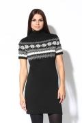 Короткое облегающее платье | 1160