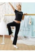 Брюки спортивные для девочек Arina Ballerina | 200807