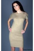 Платье песочного цвета с добавлением ангоры | 304407