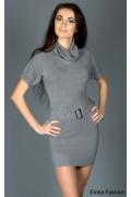 Короткое платье подчеркивающее фигуру | 8028