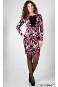 Черно-розовое платье Golub П222-2096-17