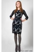 Трикотажное платье Golub П241-2097-1450