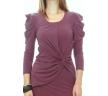 Купить недорогое платье