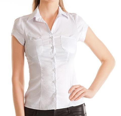 Блузка Белая Классическая С Доставкой