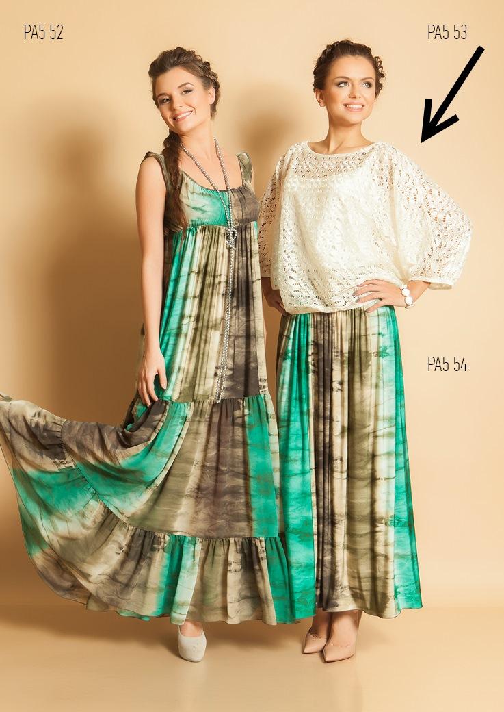 Интернет Магазин Женской Одежды Прибалтика