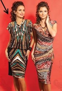 Костюм (блузка и юбка) TopDesign A5 061