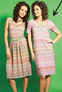 Платье TopDesign A5 038