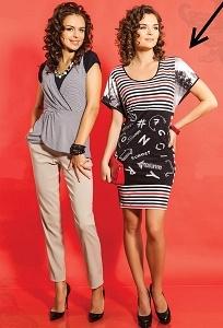 Обтягивающее платье TopDesign A5 109