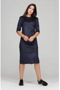 Замшевое платье тёмно-синего цвета Donna Saggia DSP-286-41t
