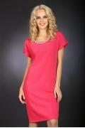 Розовое платье Issi Bravissimo 153511