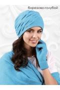Женская шапка с драпировкой Kamea Portofino (несколько цветов)