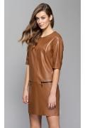Кожаное коричневое платье Zaps Reda