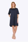 Платье А-силуэта тёмно-синего цвета Emka PL-671/stepanida