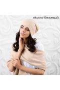 Комплект шапка и шарф Kamea Rawenna
