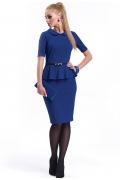 Синее платье Zaps Adora