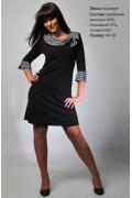 Черное платье Frau Stoch Люси