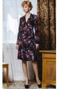Костюм (юбка + жакет) TopDesign Premium PB4 17+19