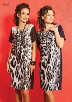 Леопардовое платье Topdesign Premium PA5 43