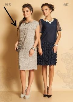 Платье TopDesign Premium PA5 70 (весна-лето 2015)