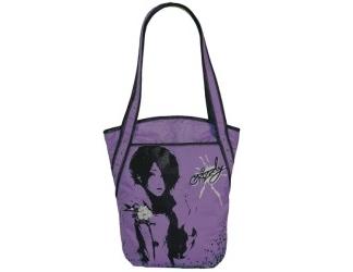 Женская фиолетовая сумка Grizzly | МД-1507
