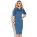Платье-футляр василькового цвета Donna Saggia DSP-240-43t