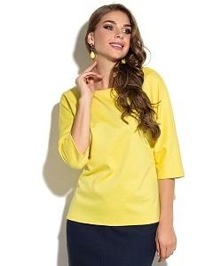 Желтая Блузка Доставка