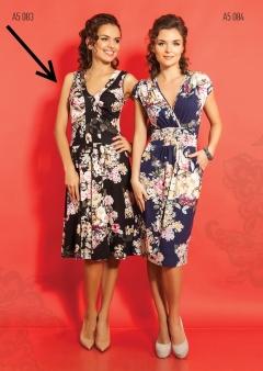 Летнее платье TopDesign A5 083